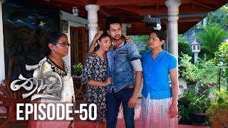 Thoodu | Episode 50 - (2019-04-24) | ITN Thumbnail