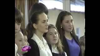 2014 12 26 Церемония награждения победителей олимпиады школьников_СОШ №4