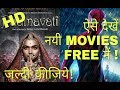 Watch Free Movies Online | Recently Released Movies | Download Movies and Shows