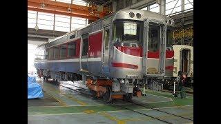 後藤総合車両所 一般公開2018 キハ189車体上げ作業