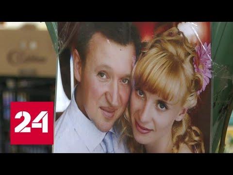 Шокирующее убийство в Калининграде: эксклюзивные кадры и новые подробности преступления - Россия 24