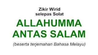 Zikir & Wirid Selepas Solat  - Allahumma antassalam (Terjemahan Bahasa Melayu)