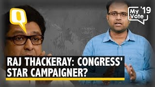 Why is Raj Thackeray Campaigning Without Fielding Candidates? | The Quint