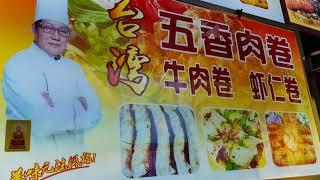 海南岛海口市泰龙城美食街