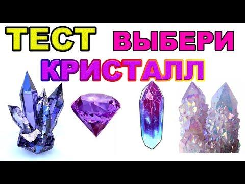 ТЕСТ КАРТИНКА