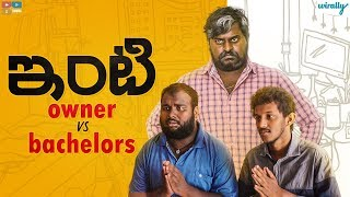 Inti Owner Vs Bachelors | Wirally Originals | Tamada Media