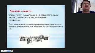 Учим определять тему и главную мысль текста (литературное чтение УМК «Школа России»)