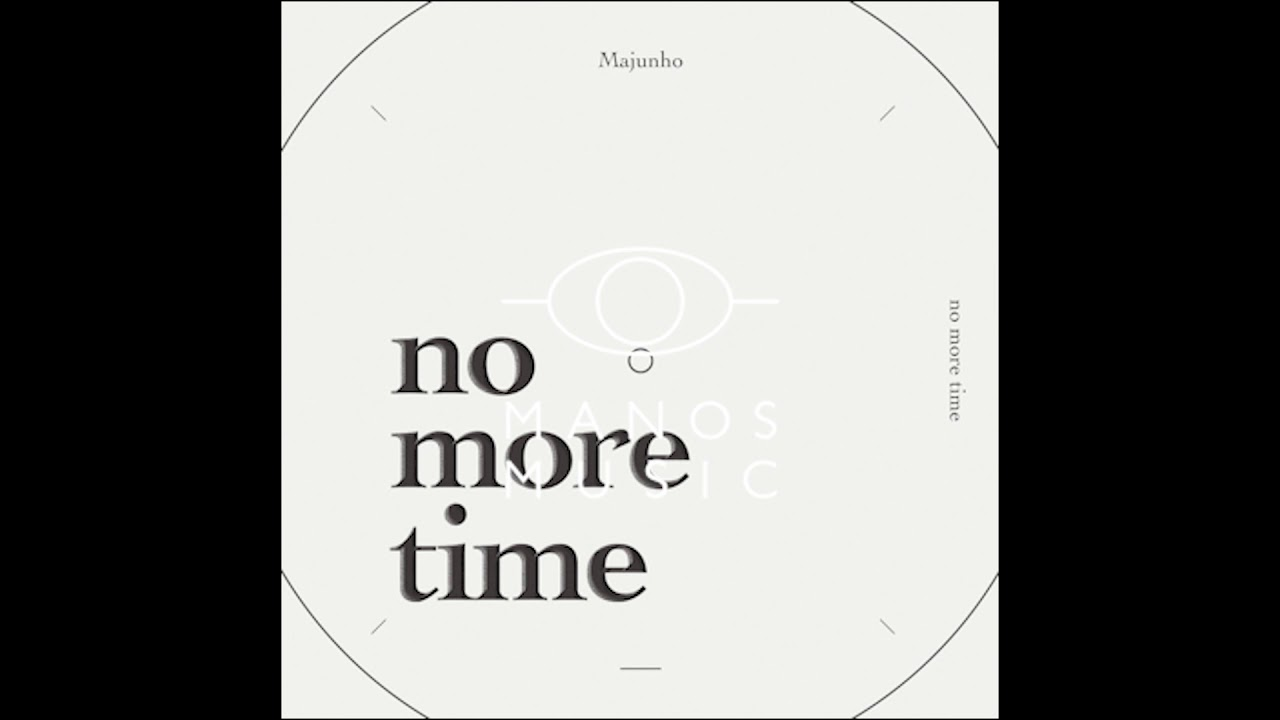 마준호 - No More Time