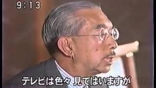 昭和50年初の公式記者会見にて。 「テレビについてはいろいろ視てはいま...