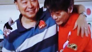 プロボウラー 矢島純一 対 ジョン・テハ 2006年KIRIN CUP OPEN 準決勝