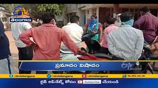 11 AM   Ghantaravam   News Headlines   12th April 2021   ETV  Telangana