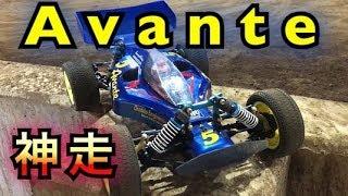 『アバンテ降臨』 TAMIYA Avante runs on the circuit! タミヤ ラジコン オフロード ブラシレス 10.5T 趣味 ホビー thumbnail