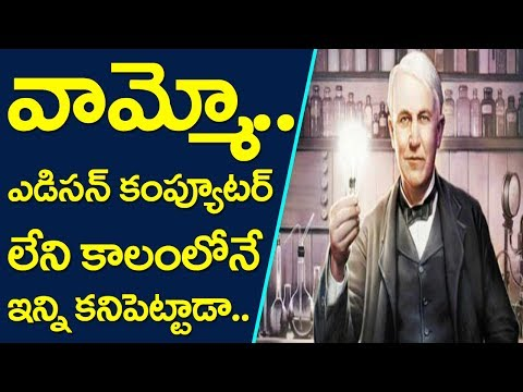Inventions Of Thomas Alva Edison | Interesting Facts | Science And Technology | MediaPoster