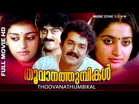 Malayalam Full Movie | Thoovanathumbikal | Classic Movie | Ft. Mohanlal, Sumalatha, Parvathi