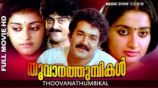 Malayalam Full Movie | Thoovanathumbikal | Classic Movie | Ft. Mohanlal, Sumalatha, Parvathi