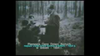 о. Бляхницький - засновник ОАЗИ