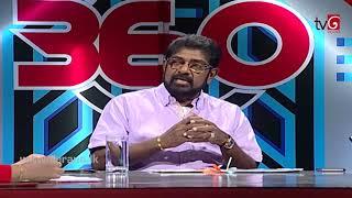 360 with Keheliya Rambukwella ( 30-07-2018 ) Thumbnail