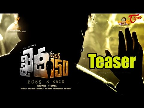 Thumbnail: Khaidi No 150 Teaser | Chiranjeevi 150th Movie First Look | BOSS IS BACK | #2016MovieTrailers