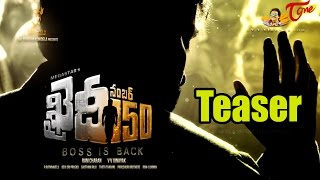 Khaidi No 150 Teaser | Chiranjeevi 150th Movie First Look | BOSS IS BACK | #2016MovieTrailers