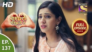 Isharon Ishaaron Mein - Ep 137 - Full Episode - 21st January, 2020