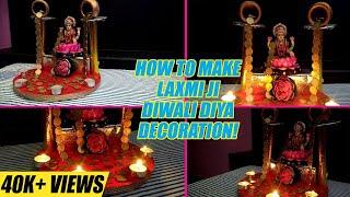 DIY Diwali Home Decoration Ideas: How to Make Laxmi Diwali Diya Stand From Cardboard|Best From Waste