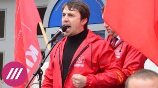 «Власть толкает нас на улицу» Николай Бондаренко о поражении на выборах и дальнейшей стратегии КПРФ