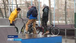 В Кургане открылась первая в городе скейт-площадка
