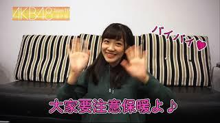 |AKB48 Team TP|人生短短幾個秋-蜂蜜檸檬篇