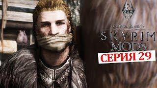 Правда об Ульфрике Буревестнике #29 | The Elder Scrolls V Skyrim Special Edition