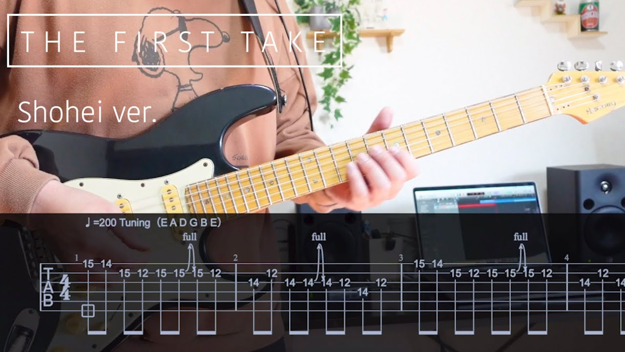 【THE FIRST TAKE】又三郎(Matasaburo) - ヨルシカ (Yorushika)Guitar Cover