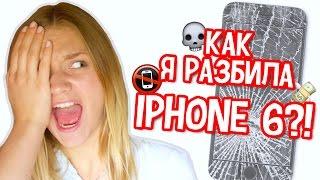 Как Починить Вдребезги Разбитый iPhone 6?(, 2015-08-01T08:05:26.000Z)