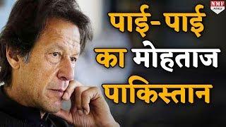 पाकिस्तान पर दोहरी मार, …