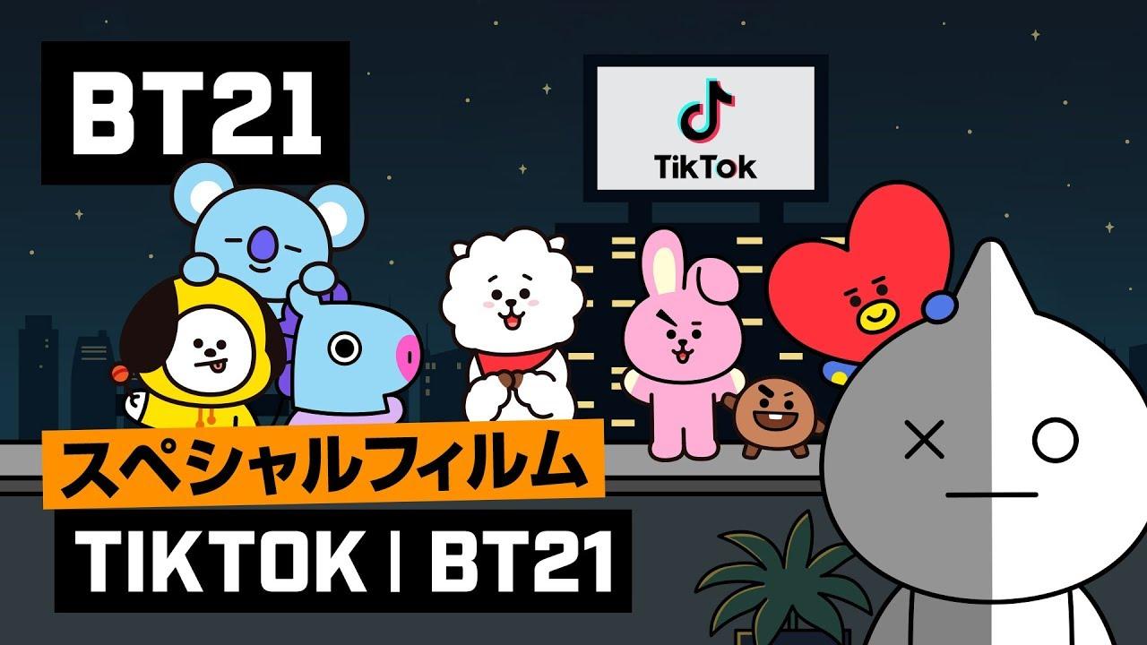 TIKTOK | BT21