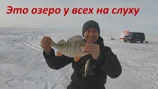 Рыбалка в ЗАПОВЕДНИКЕ Озеро Исей Казахстан