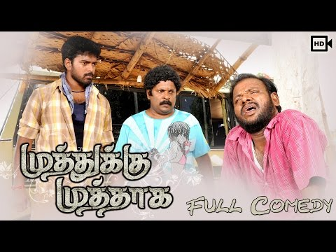 Muthukku Muthaaga - Full Comedy   Vikranth   Monica   Oviya   Saranya Ponvannan   Singampuli