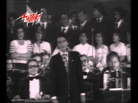 Ahwak - Abd El Halim Hafez اهواك - حفلة - عبد الحليم حافظ