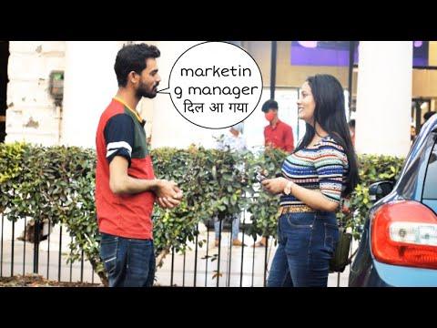 Network marketing manager दिल आ गया prank | Vivek golden