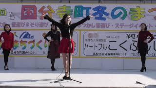 国分寺町冬のまつり 2018ミス・ユニバース・ジャパン・香川大会2018ファイナリスト thumbnail