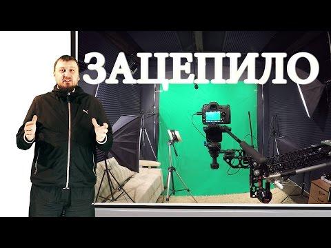 Видеосъемка и фото зацепили не по-детски! Моя видеостудия.