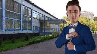 JesusAVGN На Сайте Своей Школы №18 г.Новокузнецк