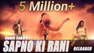 Mere Sapno Ki Rani / Mor Swapner Sathi - Reloaded | Kishore Kumar | Rajesh Khanna | Sumit Saha