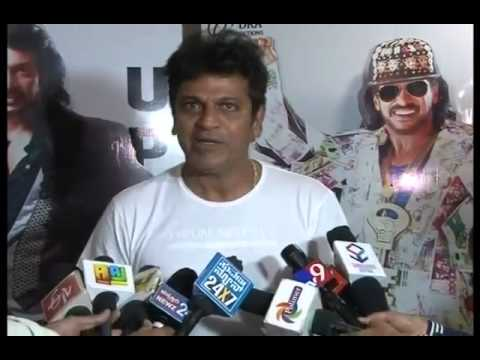 Shivrajkumar Talks about Uppi2 - Upendra - Shivanna - New Kannada Movie - Interview
