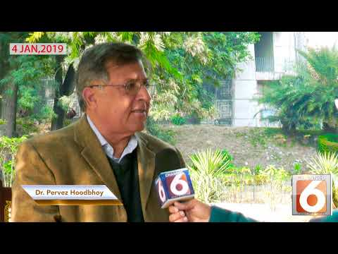 Encroachment in QAU by Land Mafia: Exclusive Interview of Dr. Pervez Hoodbhoy
