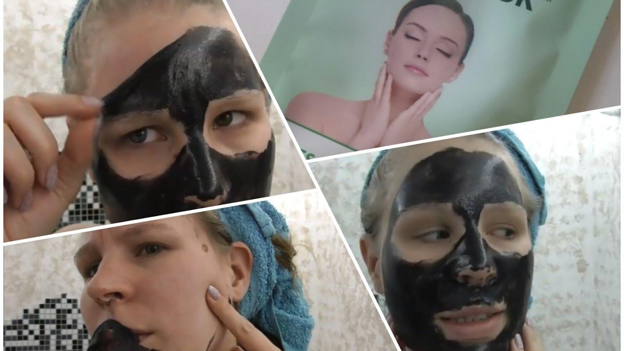 maybeauty face mask