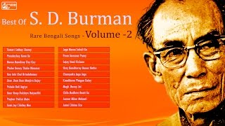 Top 20 Rare S.D. Burman Bengali Songs | Sachin Deb Burman Bengali Songs Vol-2
