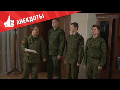 Анекдоты - Выпуск 169