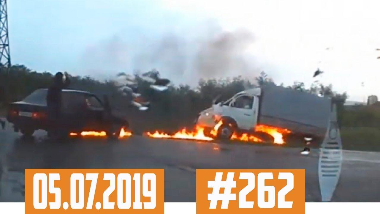 Подборка ДТП с видеорегистратора 05.07.2019 №262