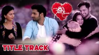 Prem He | Title Song |  Zee Yuva