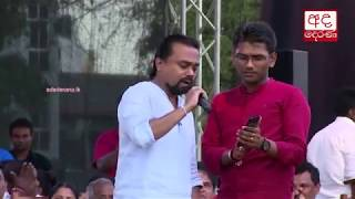 Sri Lankan politicians display singing talent on election stage