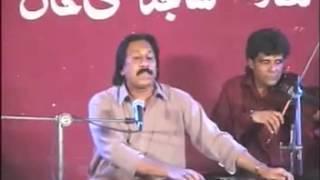Sajid Ali khan ghazal sab ko dushman bana lia mene - 00923003546505